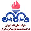 نفت مناطق مرکزی ایران